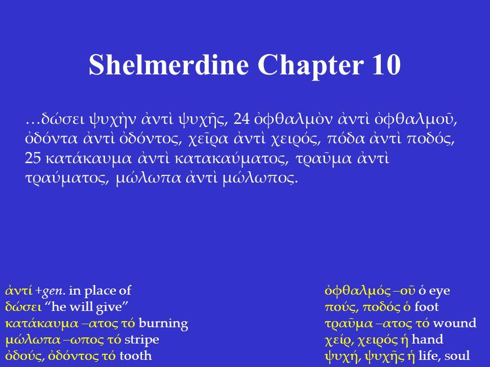 Shelmerdine Chapter 10 …δώσει ψυχὴν ἀντὶ ψυχῆς, 24 ὀφθαλμὸν ἀντὶ ὀφθαλμοῦ, ὀδόντα ἀντὶ ὀδόντος, χεῖρα ἀντὶ χειρός, πόδα ἀντὶ ποδός, 25 κατάκαυμα ἀντὶ
