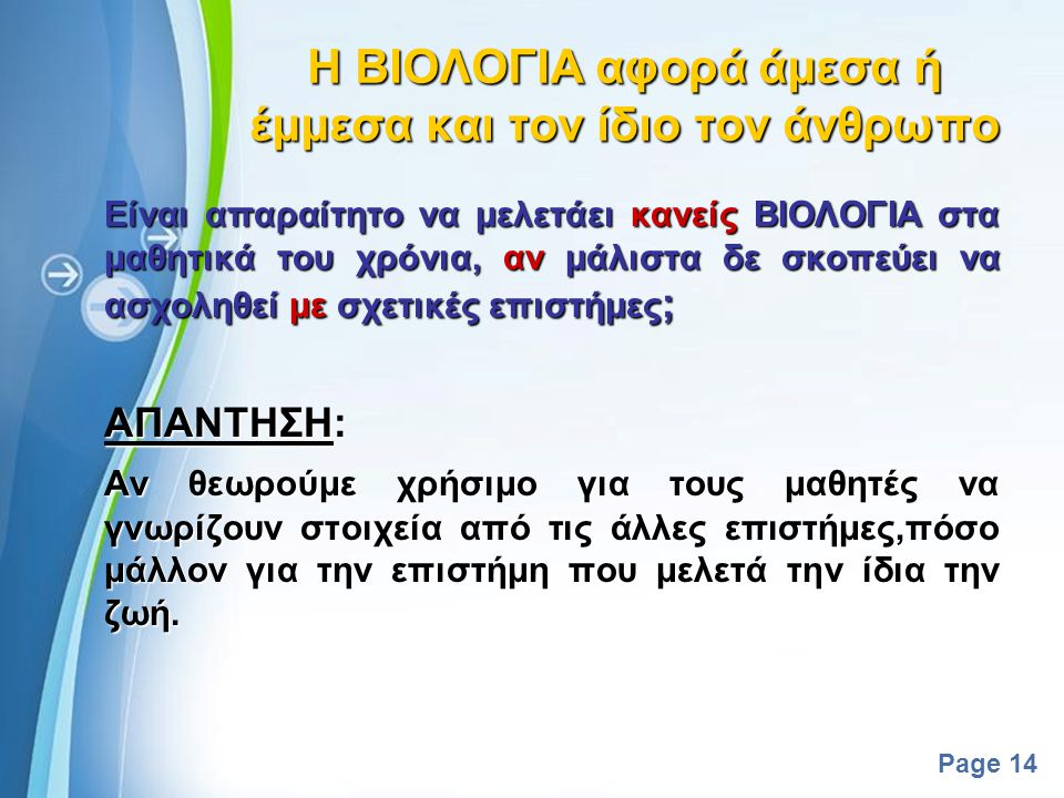Powerpoint Templates Page 13 Η Bιολογία Bιολογία προσπαθεί να επιλύσει κοινωνικά προβλήματα Υγεία: Υγεία: πολιομυελίτιδα, παιδικές ασθένειες, διαβήτης
