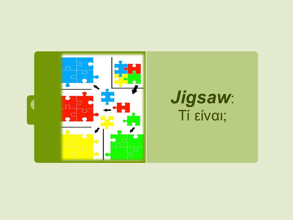 Jigsaw : Τί είναι;