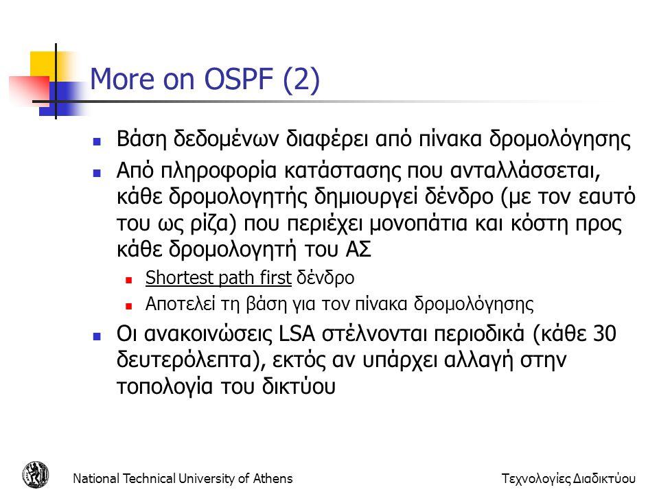 National Technical University of AthensΤεχνολογίες Διαδικτύου More on OSPF (2) Βάση δεδομένων διαφέρει από πίνακα δρομολόγησης Από πληροφορία κατάστασ