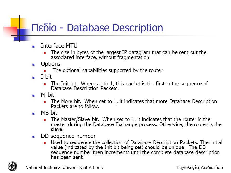 National Technical University of AthensΤεχνολογίες Διαδικτύου Πεδία - Database Description Interface MTU The size in bytes of the largest IP datagram