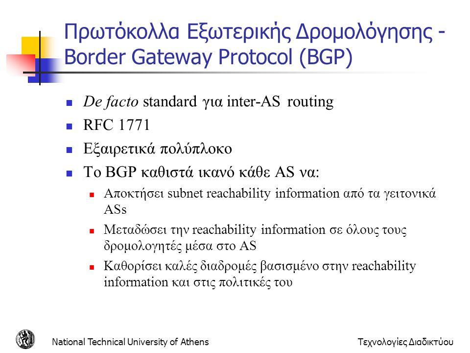 National Technical University of AthensΤεχνολογίες Διαδικτύου Πρωτόκολλα Εξωτερικής Δρομολόγησης - Border Gateway Protocol (BGP) De facto standard για