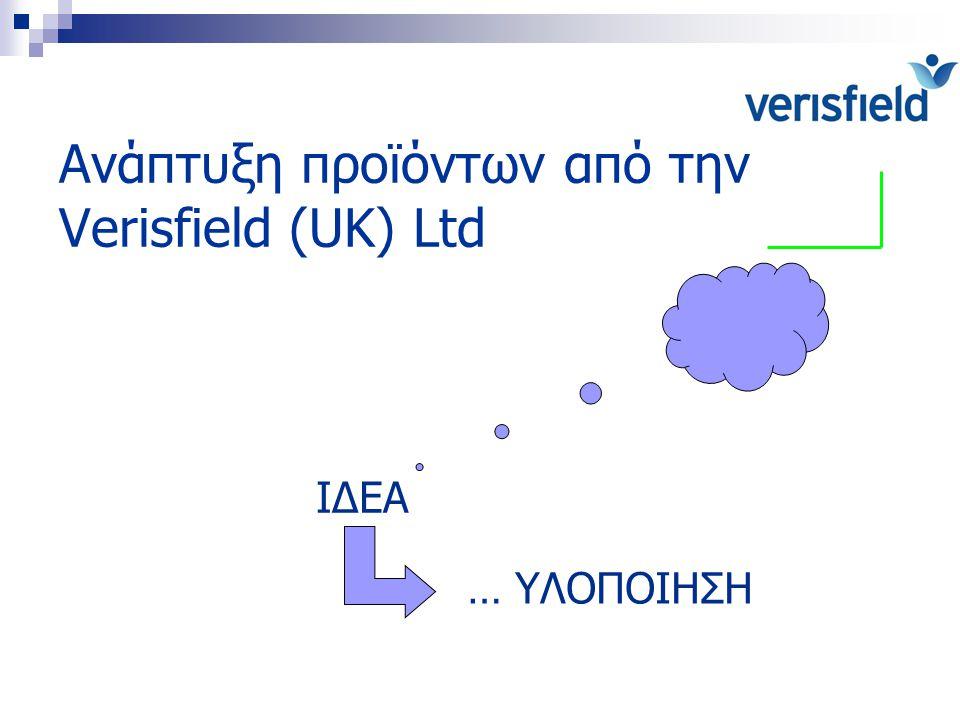 Τεχνολογική έρευνα στην ΔΙ Αναζήτηση δημοσιευμένων τίτλων προστασίας (ΔΕ, ΣΠΠΦ) Έλεγχος εμπορικών σημάτων