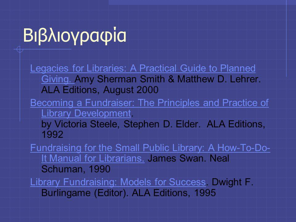 Βιβλιογραφία Legacies for Libraries: A Practical Guide to Planned Giving. Legacies for Libraries: A Practical Guide to Planned Giving. Amy Sherman Smi