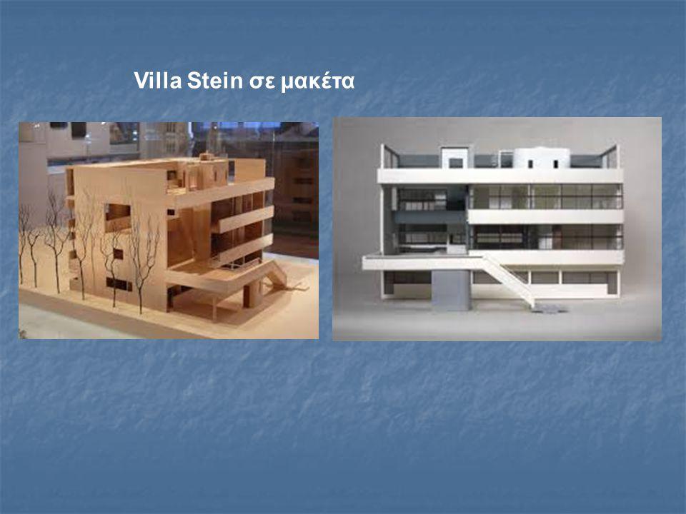 Villa Stein σε μακέτα