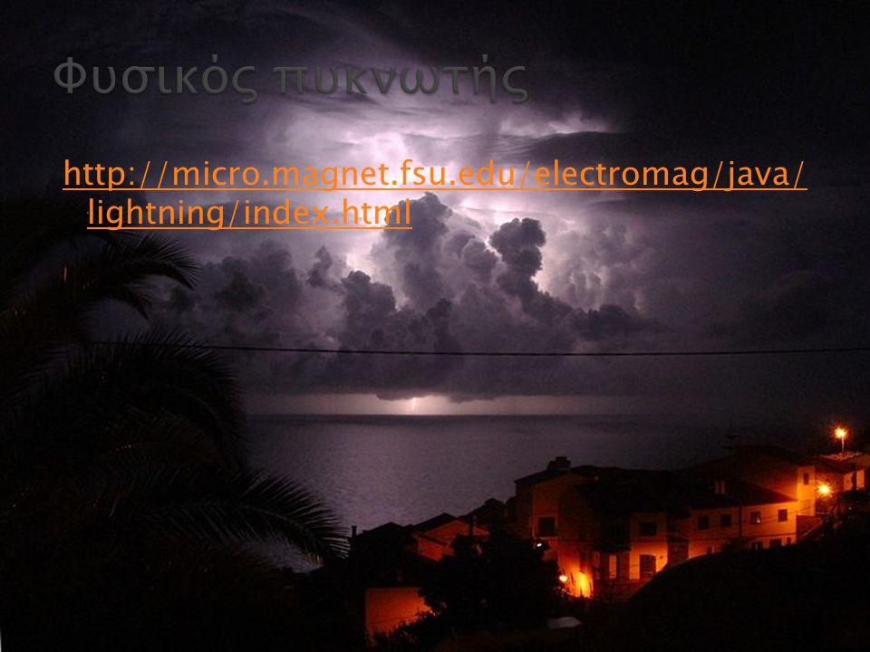 http://micro.magnet.fsu.edu/electromag/java/ lightning/index.html