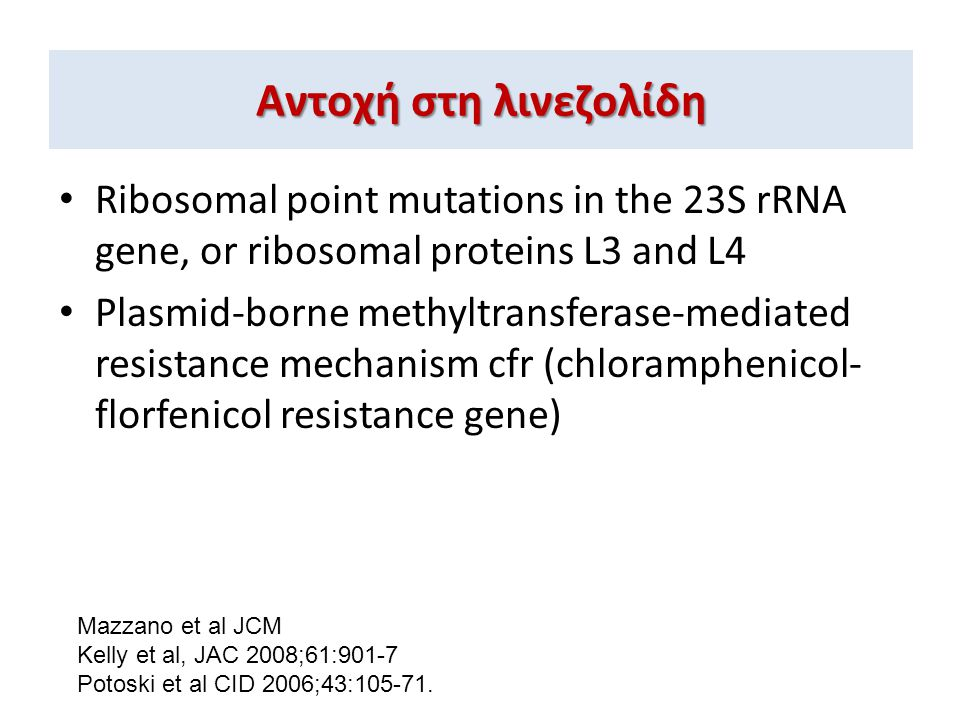 Αντοχή στη λινεζολίδη Ribosomal point mutations in the 23S rRNA gene, or ribosomal proteins L3 and L4 Plasmid-borne methyltransferase-mediated resista