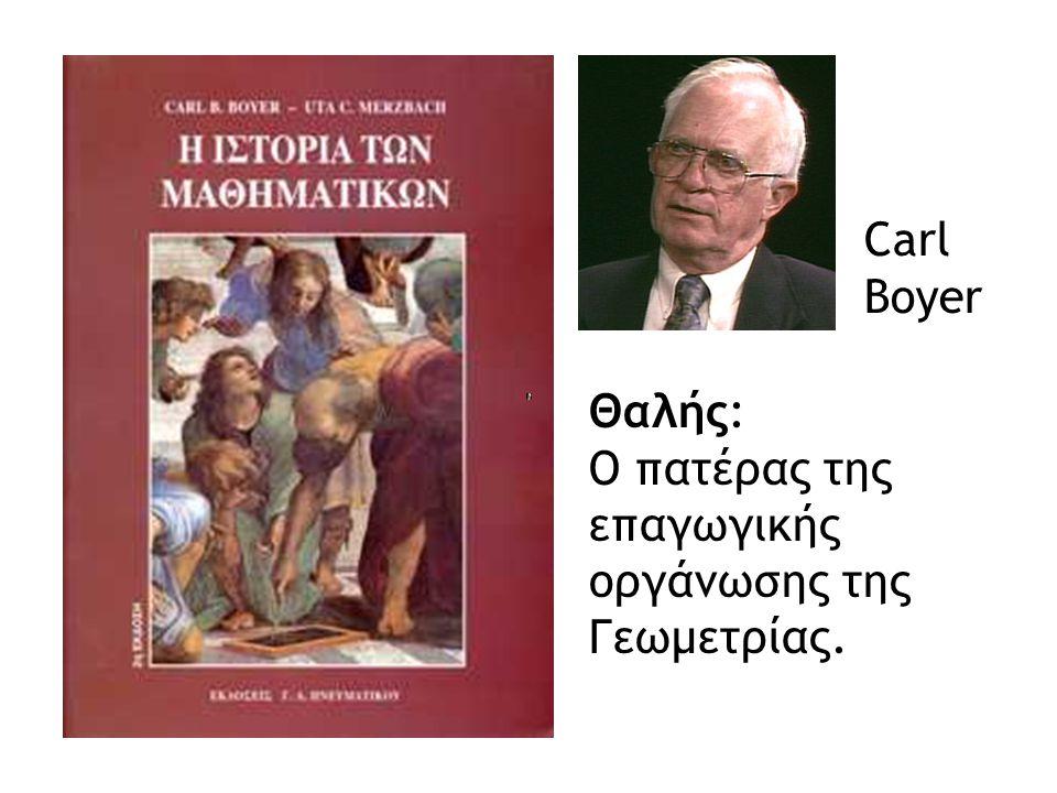Dmitri Panchenko Καθηγητής Ιστορίας στο Κολέγιο Smolny στην Αγία Πετρούπολη Ερευνητής της Ρωσικής Ακαδημίας Επιστημών Καθηγητής στα Πανεπιστήμια Harvard, Washington, Konstanz