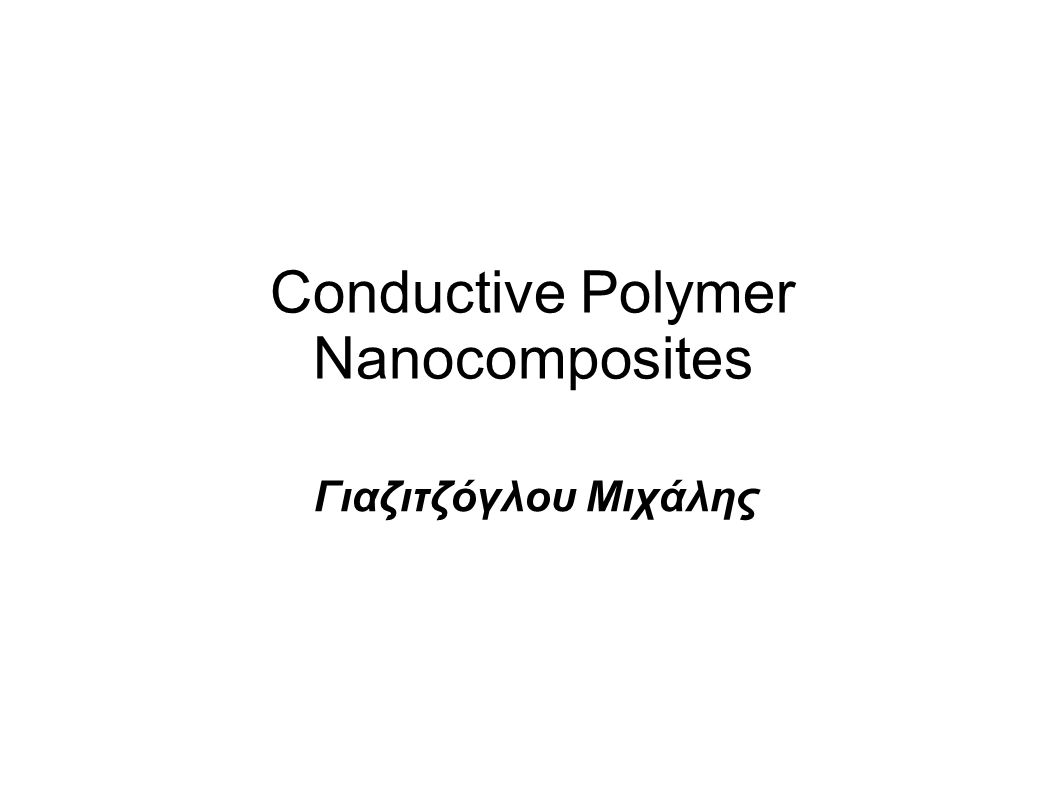Conductive Polymer Nanocomposites Γιαζιτζόγλου Μιχάλης