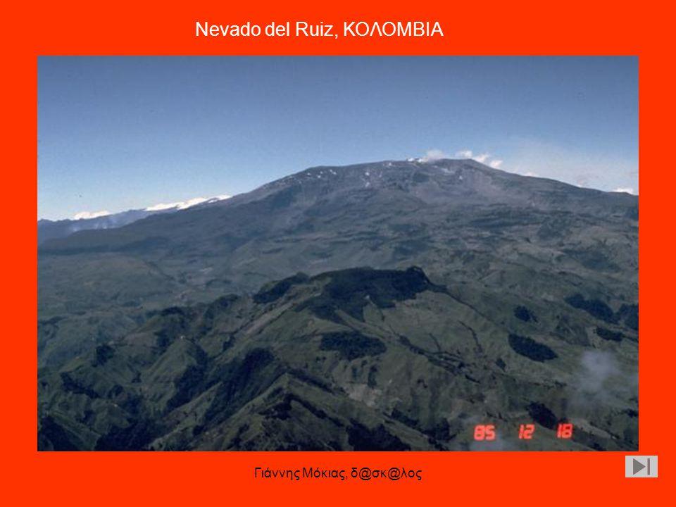 Γιάννης Μόκιας, δ@σκ@λος Nevado del Ruiz, ΚΟΛΟΜΒΙΑ