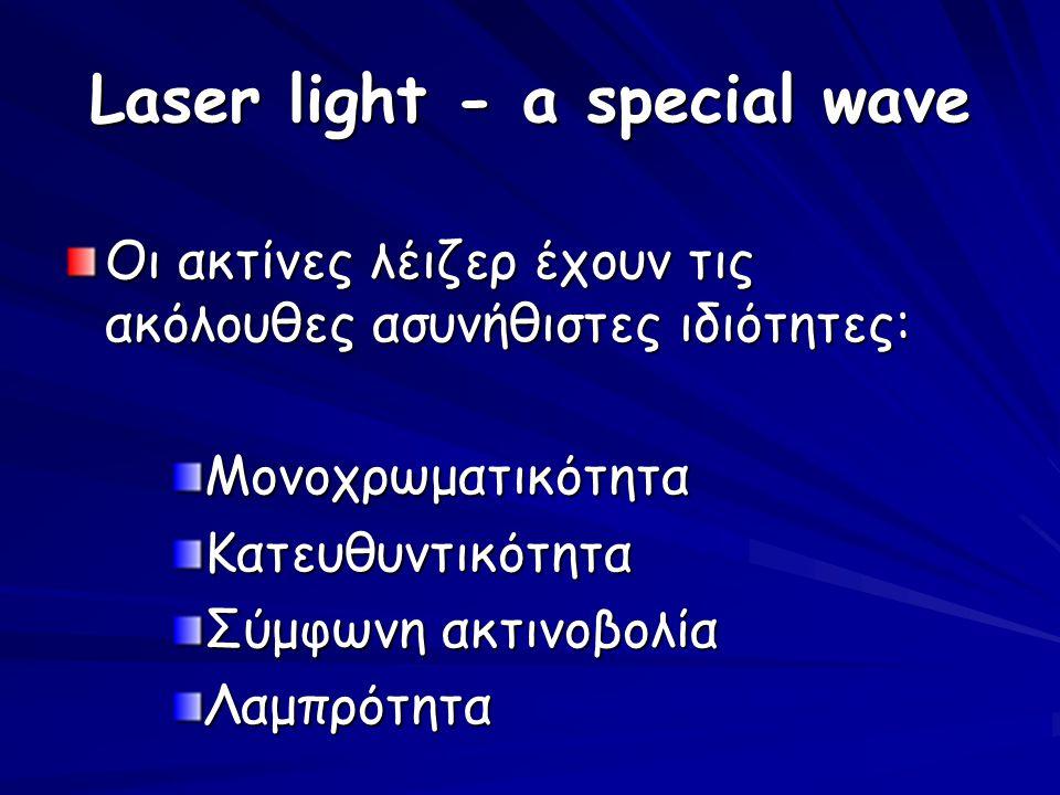 High-power Fiber Lasers Δημιουργούνται με σπανίων γαιών διπλό- ενισχυμένες ίνες οι οποίες αντλούνται με υψηλής ισχύος διοδικές ράβδους ή άλλα είδη διοδικών λέιζερ.Δημιουργούνται με σπανίων γαιών διπλό- ενισχυμένες ίνες οι οποίες αντλούνται με υψηλής ισχύος διοδικές ράβδους ή άλλα είδη διοδικών λέιζερ.
