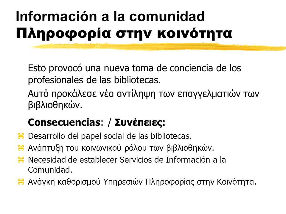 Información a la comunidad Πληροφορία στην κοινότητα Esto provocó una nueva toma de conciencia de los profesionales de las bibliotecas.