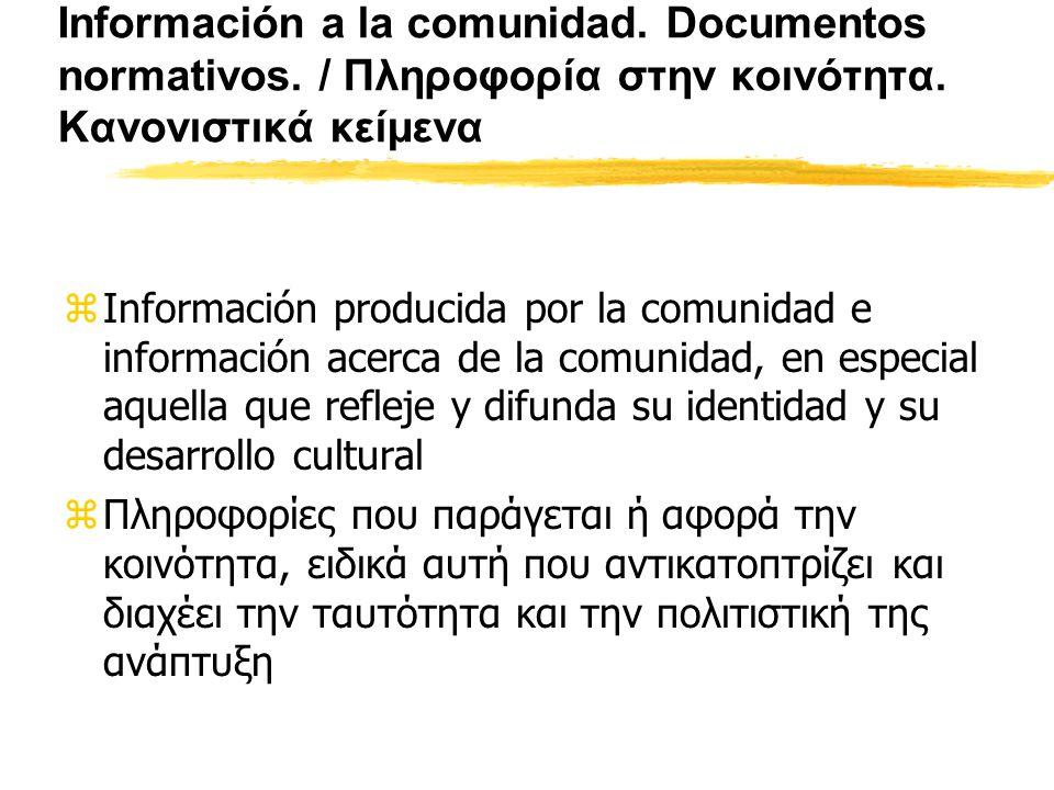 Información a la comunidad. Documentos normativos.