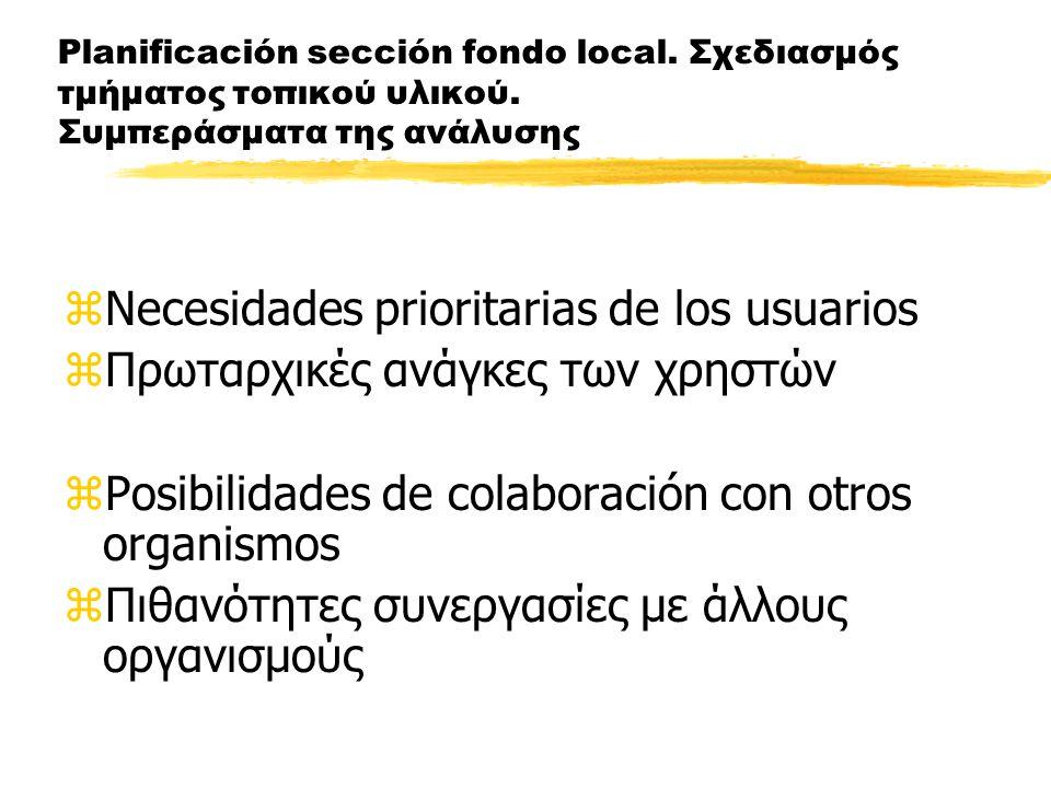Planificación sección fondo local.Σχεδιασμός τμήματος τοπικού υλικού.