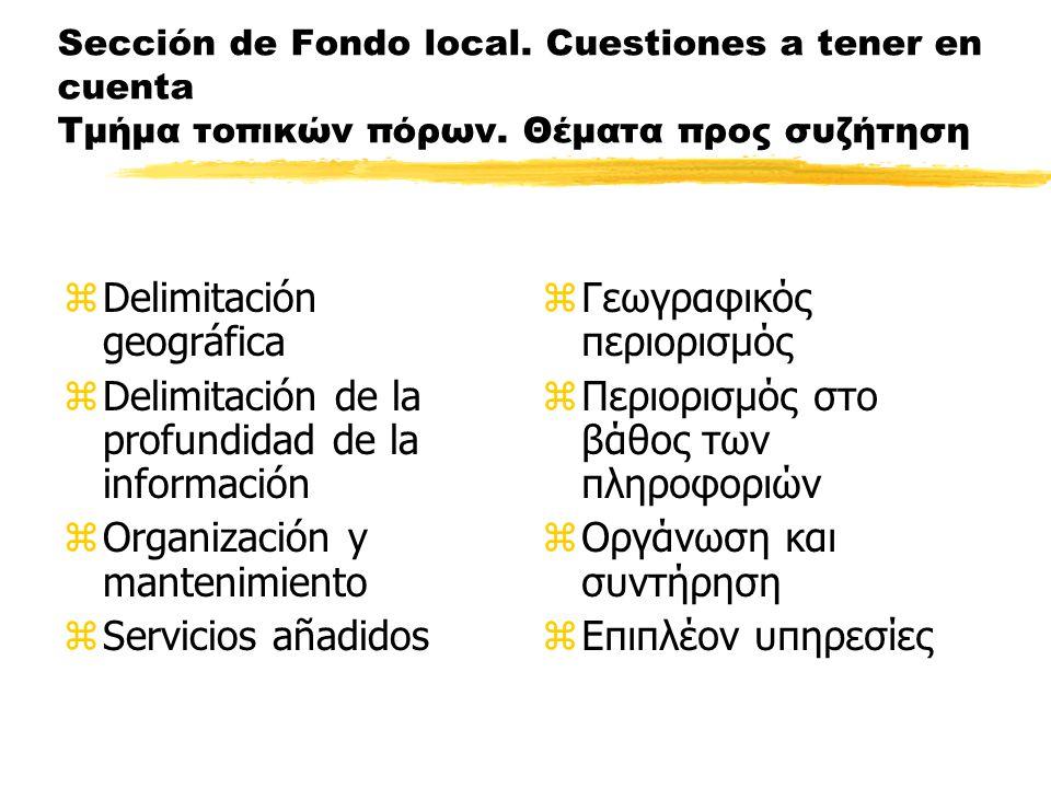 Sección de Fondo local. Cuestiones a tener en cuenta Τμήμα τοπικών πόρων.