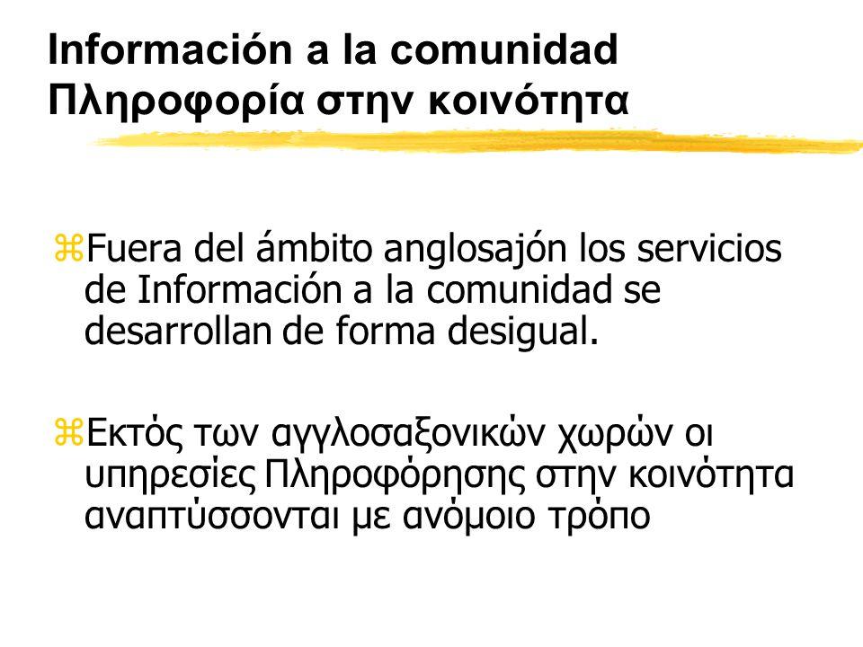 Información a la comunidad Πληροφορία στην κοινότητα zFuera del ámbito anglosajón los servicios de Información a la comunidad se desarrollan de forma desigual.
