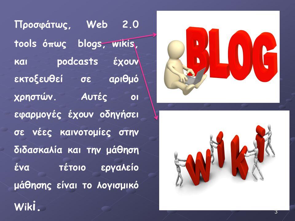3 Προσφάτως, Web 2.0 tools όπως blogs, wikis, και podcasts έχουν εκτοξευθεί σε αριθμό χρηστών. Αυτές οι εφαρμογές έχουν οδηγήσει σε νέες καινοτομίες σ