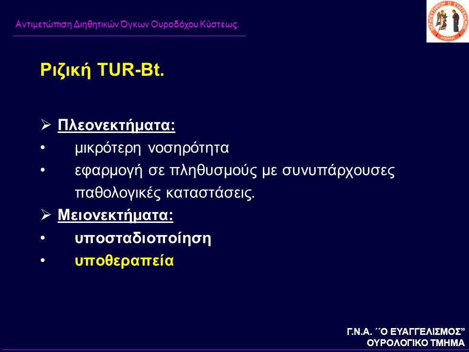 Ριζική TUR-Bt.