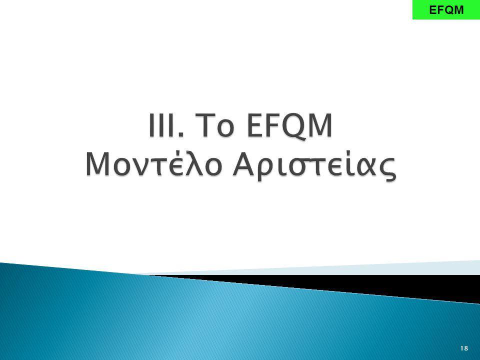 18 EFQM