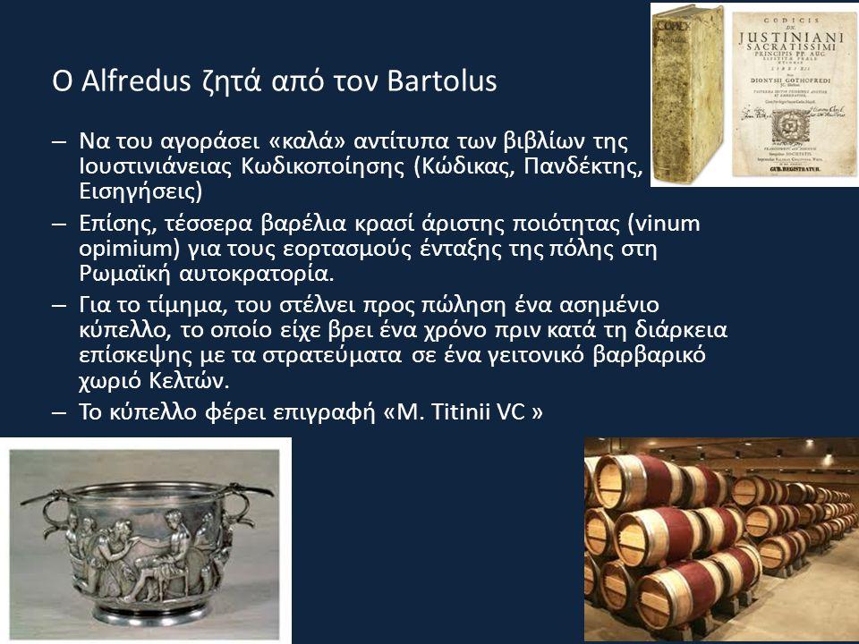 Ο Alfredus ζητά από τον Bartolus – Να του αγοράσει «καλά» αντίτυπα των βιβλίων της Ιουστινιάνειας Κωδικοποίησης (Κώδικας, Πανδέκτης, Εισηγήσεις) – Επί