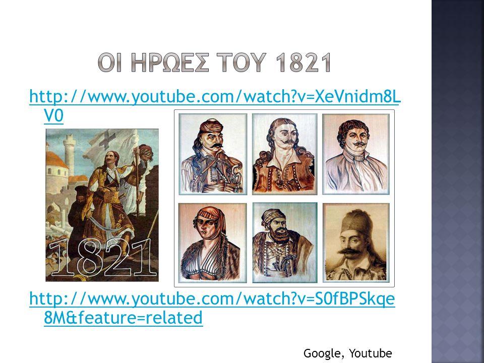 http://www.youtube.com/watch?v=XeVnidm8L V0 http://www.youtube.com/watch?v=S0fBPSkqe 8M&feature=related YoutubeGoogle,