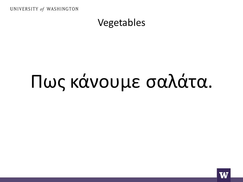 Vegetables Let s review some of the noun categories in singular and in plural.