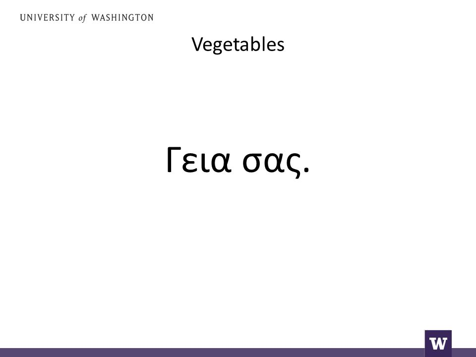 Vegetables Γεια σας.