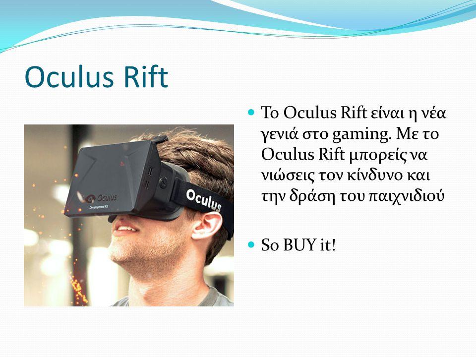 Oculus Rift Το Oculus Rift είναι η νέα γενιά στο gaming.