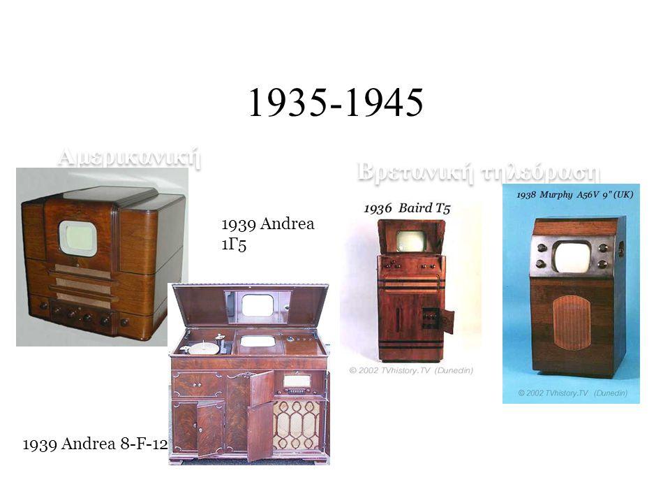 Αμερικανική τηλεόραση Βρετανική τηλεόραση 1935-1945 1939 Andrea 1Γ5 1939 Andrea 8-F-12
