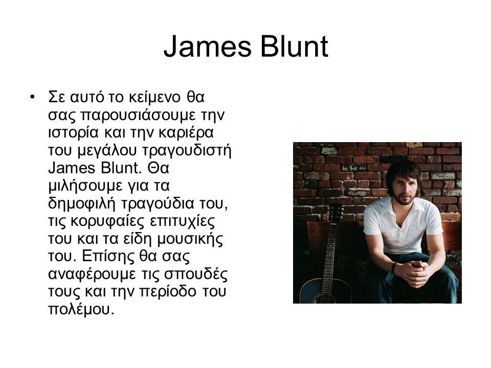 James Blunt Σε αυτό το κείμενο θα σας παρουσιάσουμε την ιστορία και την καριέρα του μεγάλου τραγουδιστή James Blunt. Θα μιλήσουμε για τα δημοφιλή τραγ