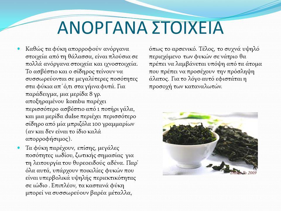Αποτελεί μία από τις πιο χρησιμοποιημένες ποικιλίες, γιατί είναι τρυφερό και έχει διακριτική γεύση.