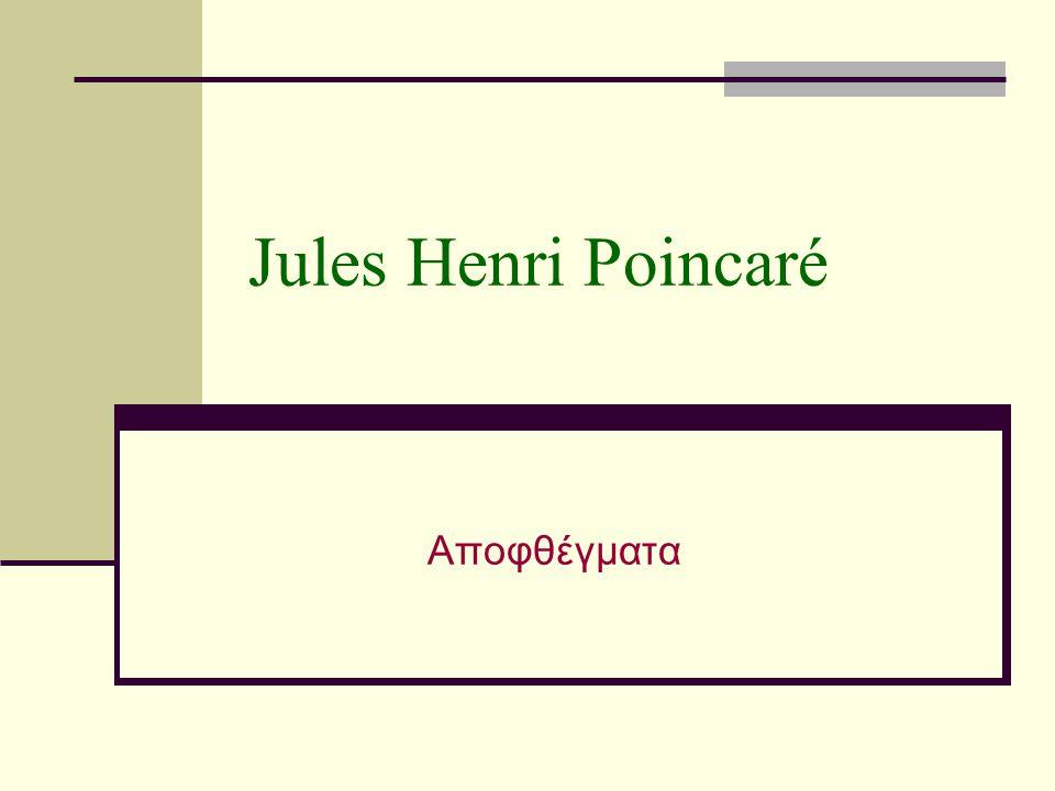 Jules Henri Poincaré Αποφθέγματα