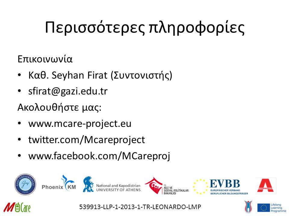 539913-LLP-1-2013-1-TR-LEONARDO-LMP Περισσότερες πληροφορίες Επικοινωνία Καθ.