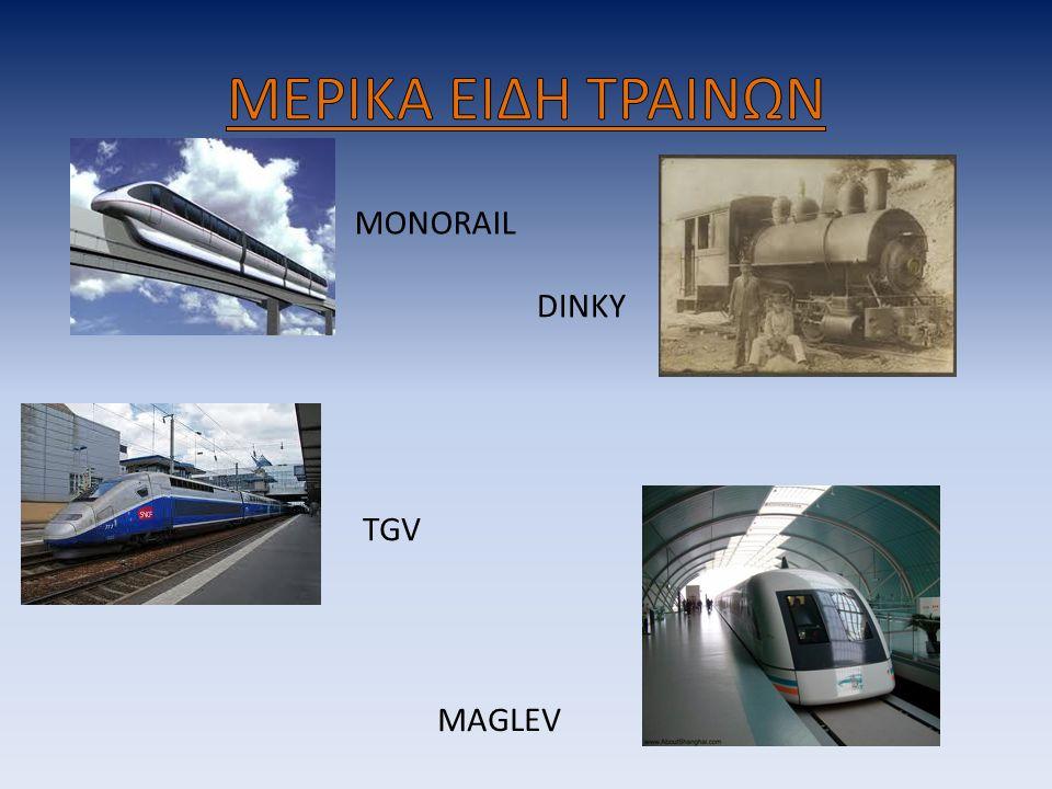 Ο σταθμός του Πειραιά βρισκόταν στο χώρο του σημερινού σταθμού του ηλεκτρικού σιδηροδρόμου, ενώ της Αθήνας στο Θησείο.
