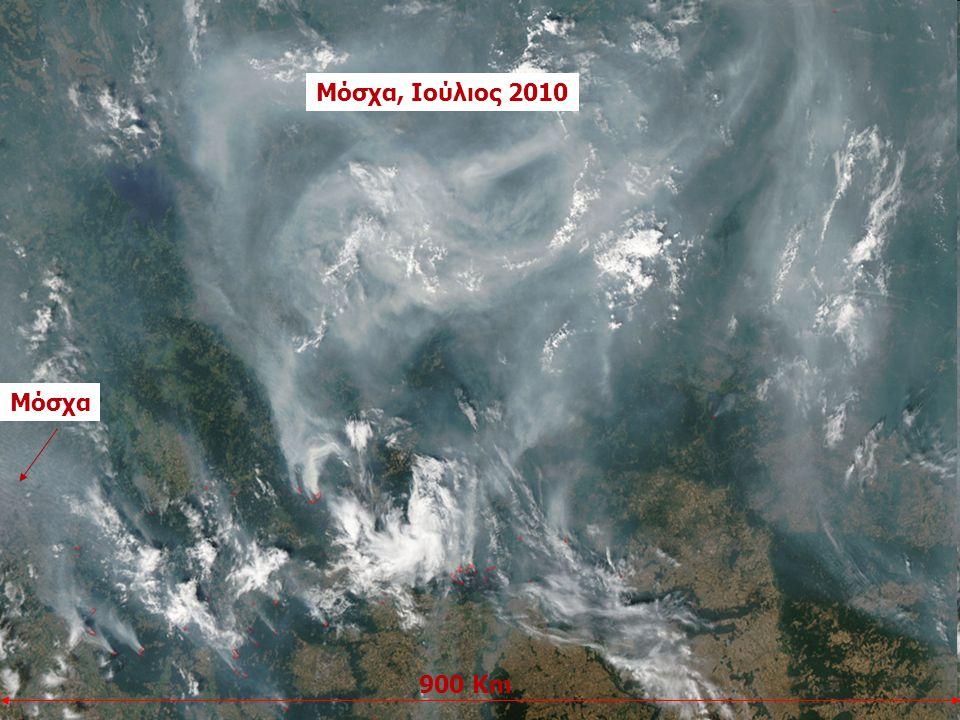 Επιπτώσεις των κλιματικών αλλαγών στην παράκτια ζώνη  κατακλυσμός της παράκτιας ζώνης