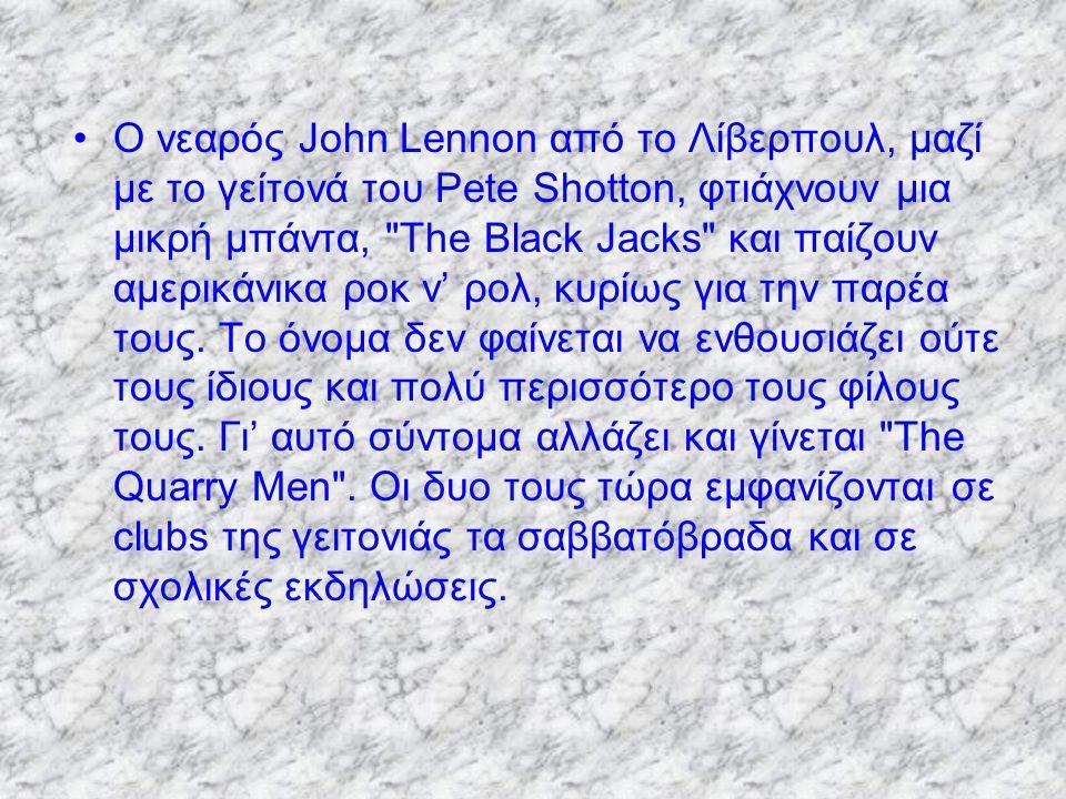 Ο νεαρός John Lennon από το Λίβερπουλ, μαζί με το γείτονά του Pete Shotton, φτιάχνουν μια μικρή μπάντα,