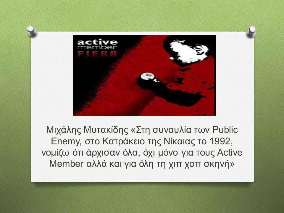 Μιχάλης Μυτακίδης « Στη συναυλία των Public Enemy, στο Κατράκειο της Νίκαιας το 1992, νομίζω ότι άρχισαν όλα, όχι μόνο για τους Active Member αλλά και