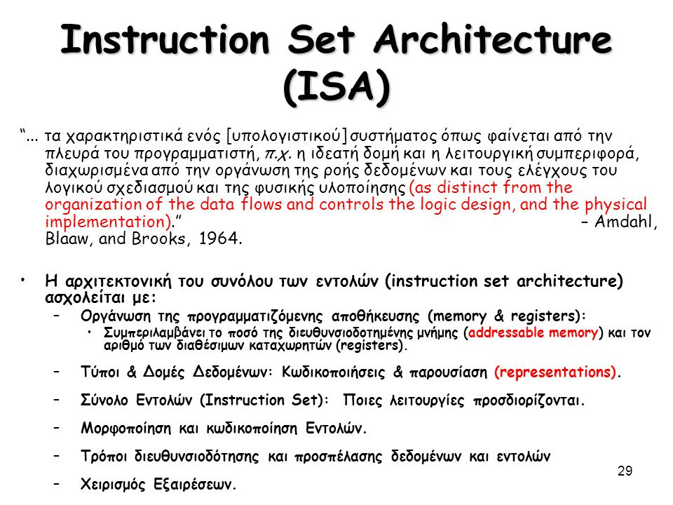 """29 Instruction Set Architecture (ISA) """"... τα χαρακτηριστικά ενός [υπολογιστικού] συστήματος όπως φαίνεται από την πλευρά του προγραμματιστή, π.χ. η ι"""