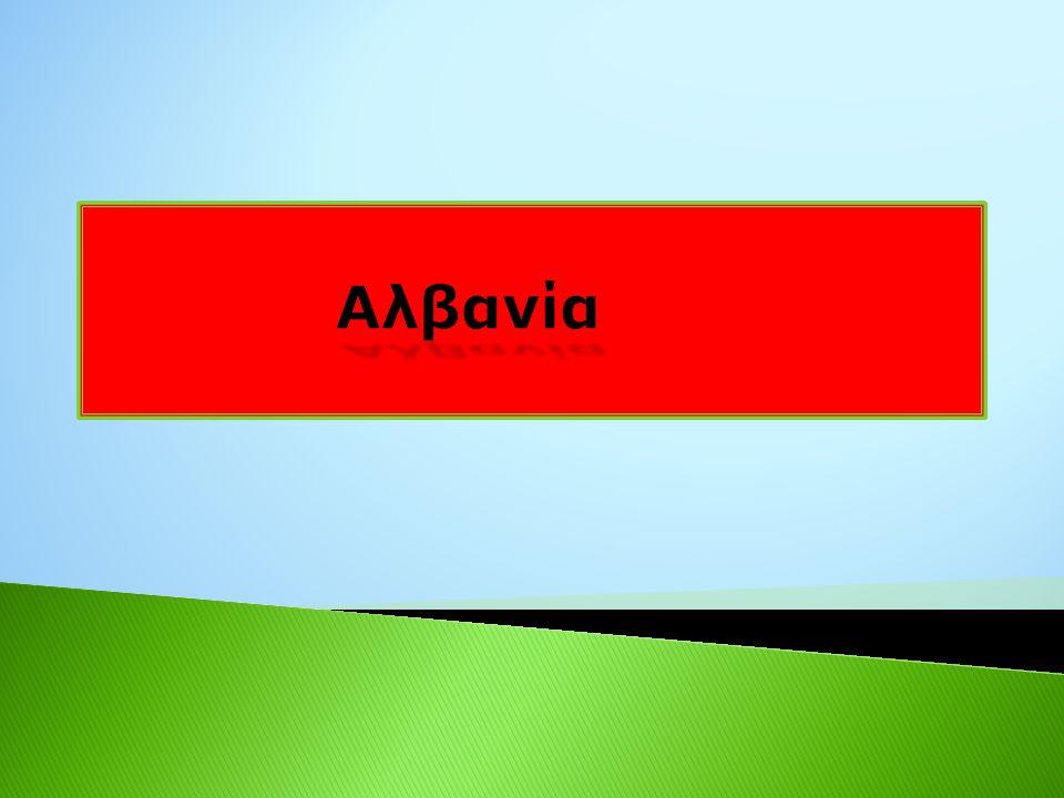  Η Δημοκρατία της είναι μια Βαλκανική χώρα της Ευρώπης.