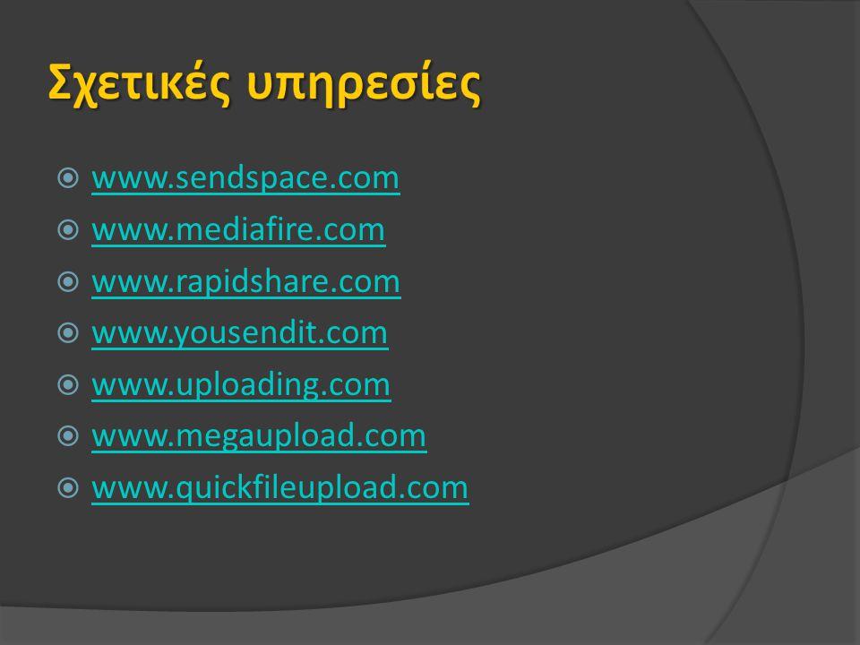  www.sendspace.com www.sendspace.com  www.mediafire.com www.mediafire.com  www.rapidshare.com www.rapidshare.com  www.yousendit.com www.yousendit.com  www.uploading.com www.uploading.com  www.megaupload.com www.megaupload.com  www.quickfileupload.com www.quickfileupload.com