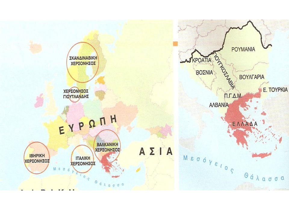 Η ΕΞΕΛΙΞΗ ΤΗΣ ΕΛΛΗΝΙΚΗΣ ΓΛΩΣΣΑΣ ΑΠΌ ΤΗΝ ΑΡΧΑΙΑ ΣΤΗ ΣΥΓΧΡΟΝΗ / EVOLUTION OF GREEK LANGUAGE FROM ANCIENT TO MODERN GREEK 3ΟΟ Π.Χ.