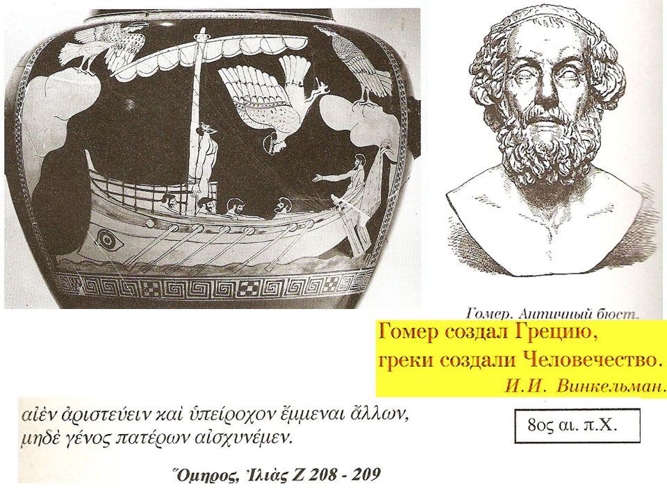 ΑΚΡΙΤΙΚΑ ΤΡΑΓΟΥΔΙΑ: 9 Ος -10 Ος ΑΙΩΝΑΣ AKRITIC SONGS, 9 TH – 10 TH CENTURY
