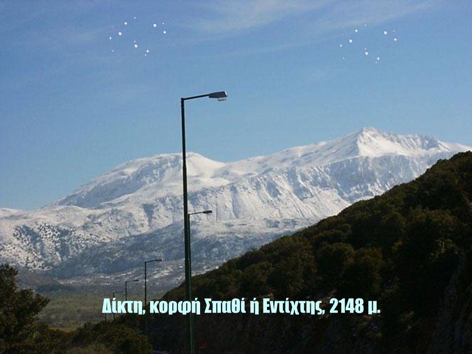 Δίκτη, κορφή Σπαθί ή Εντίχτης, 2148 μ.