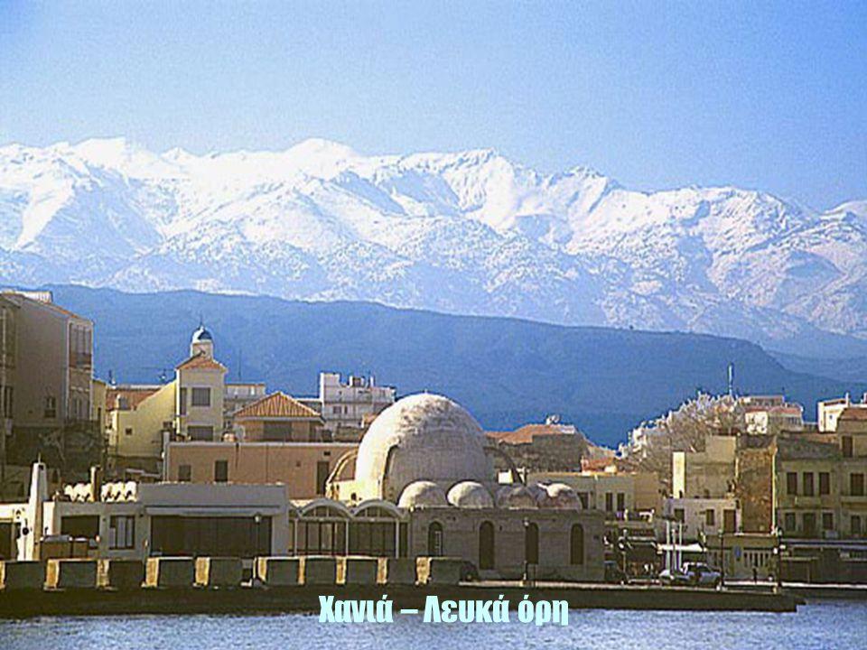 Aghios Nikolaos_ Crete