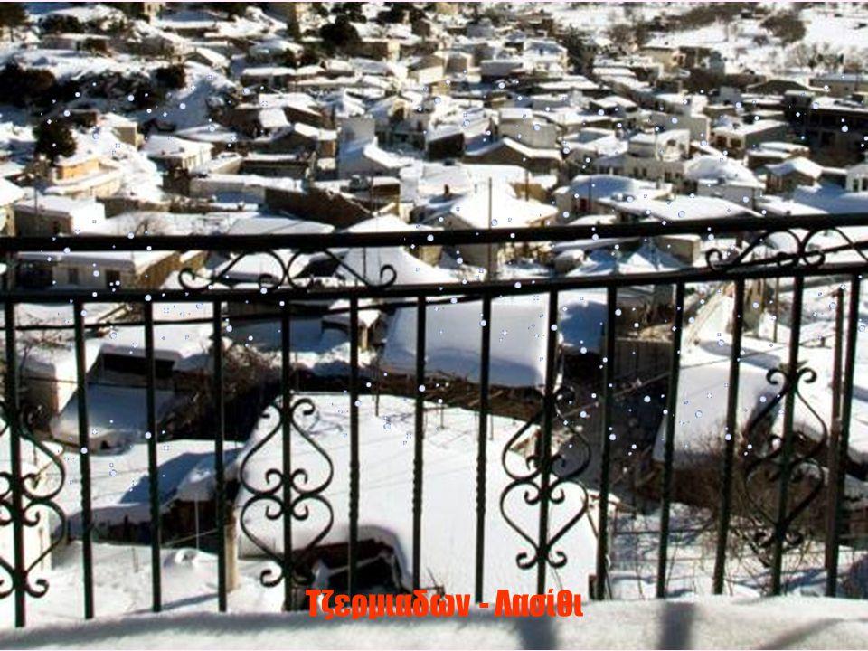 Τζερμιαδων - Λασίθι