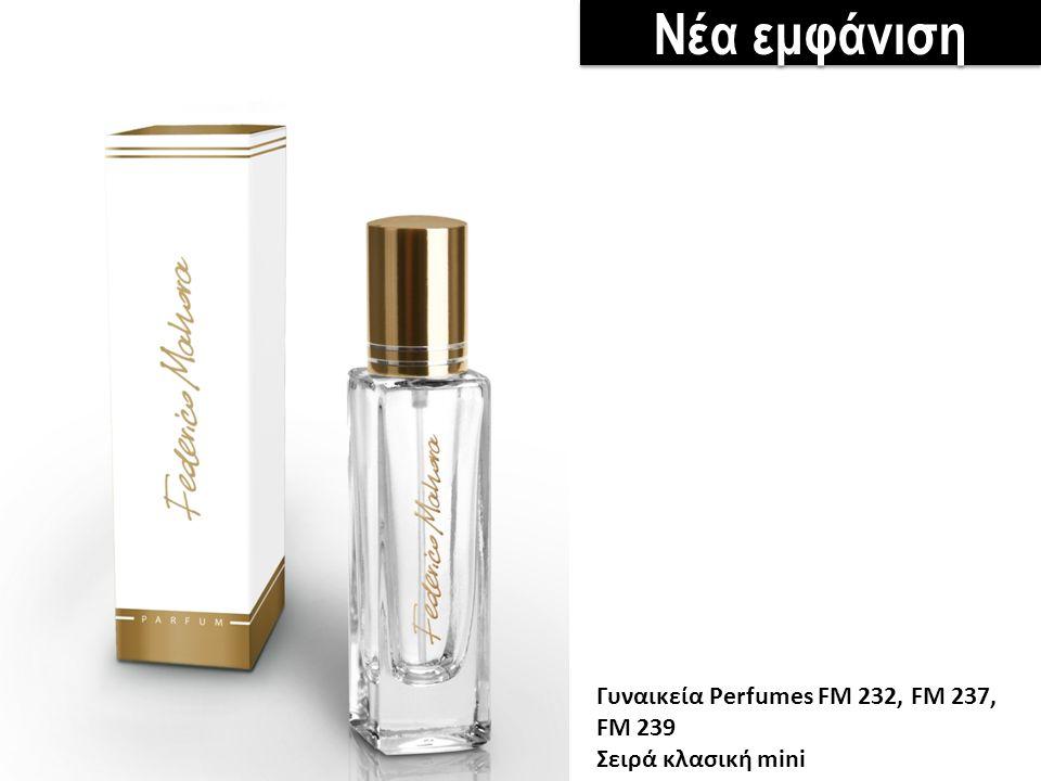 Νέα εμφάνιση Γυναικεία Perfumes FM 232, FM 237, FM 239 Σειρά κλασική mini