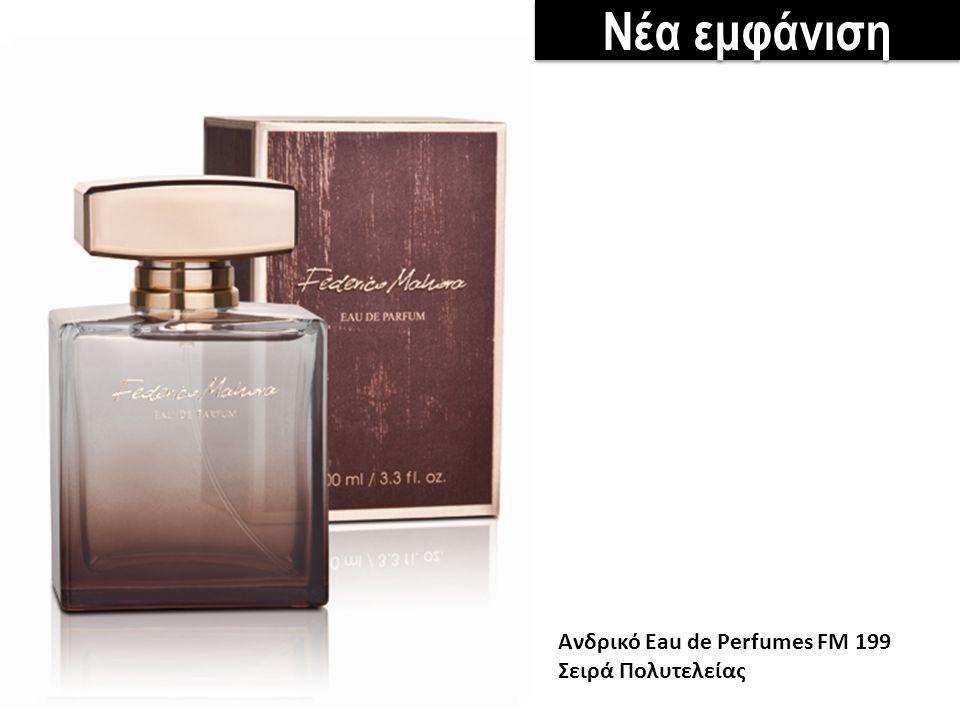 Νέα εμφάνιση Ανδρικό Eau de Perfumes FM 199 Σειρά Πολυτελείας
