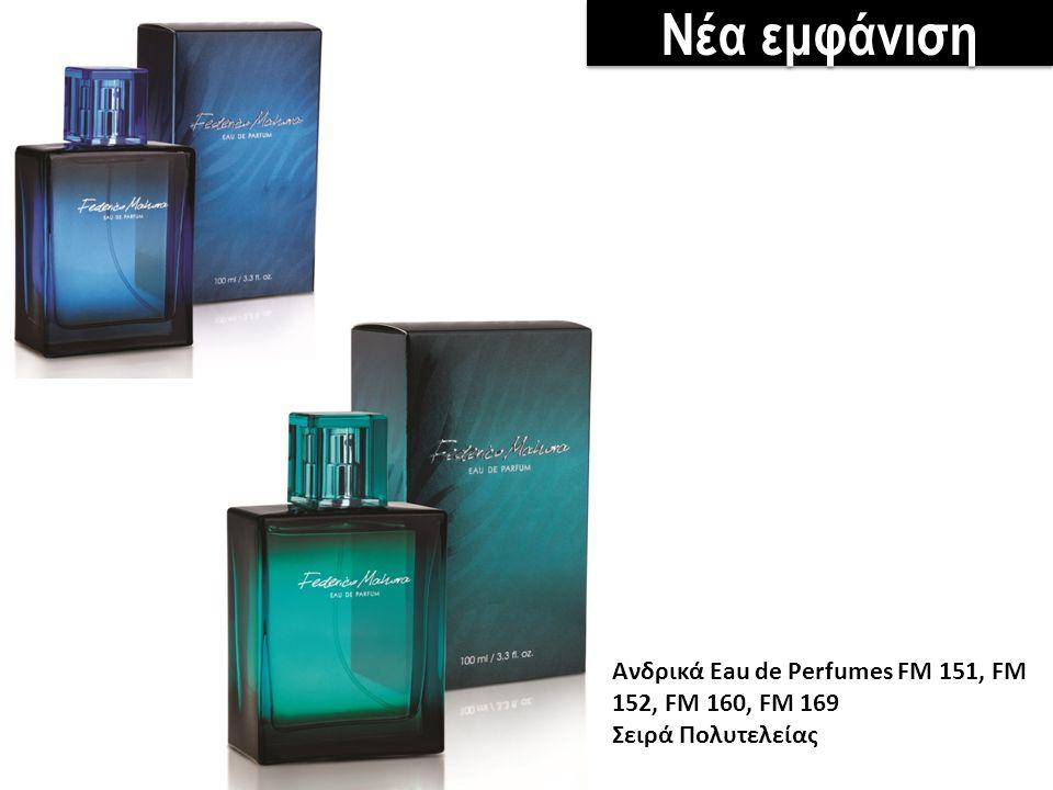 Νέα εμφάνιση Ανδρικά Eau de Perfumes FM 151, FM 152, FM 160, FM 169 Σειρά Πολυτελείας
