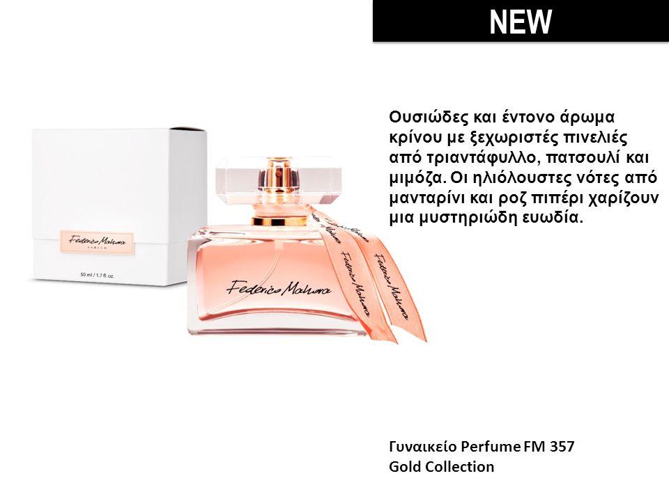 NEW Γυναικείο Perfume FM 357 Gold Collection Ουσιώδες και έντονο άρωμα κρίνου με ξεχωριστές πινελιές από τριαντάφυλλο, πατσουλί και μιμόζα.