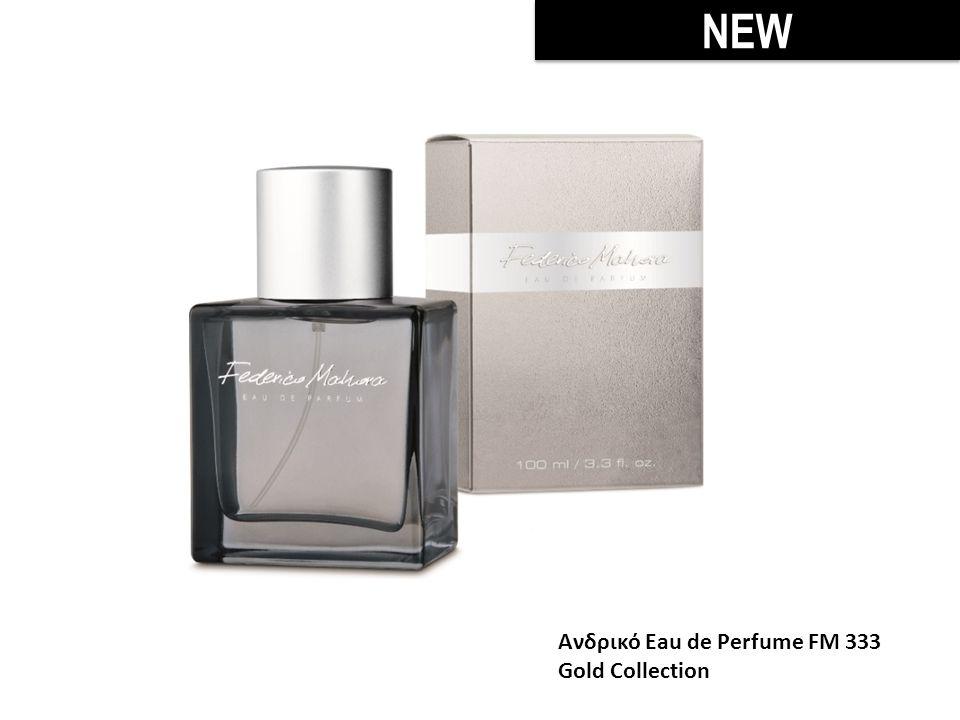 NEW Ανδρικό Eau de Perfume FM 333 Gold Collection